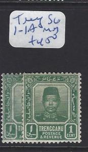 MALAYA TRENGGANU   (P0807BB)  SULTAN 1C  SG 1-1A  MOG
