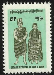Burma 1975 Scott# 247 MNH