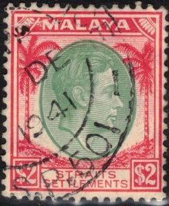 Straits Settlements Scott #251 Used (1)
