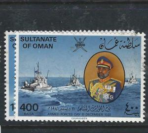 OMAN  (P1604BB)  BOATS,ARMED FORCES DAY 81   SG 255-6    MNH