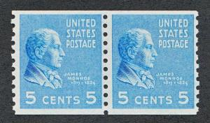 UNITED STATES 845 MINT NH F-VF, PREXY COIL PAIR