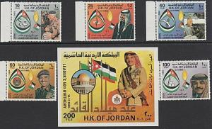 JORDAN 1985 King's Birthday set and souvenir sheet MNH.....................54936