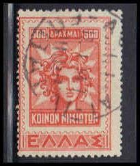 Greece Used Average ZA4976