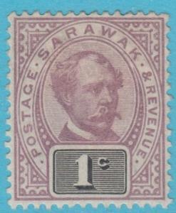 SARAWAK 8 1888  MINT HINGED OG NO FAULTS EXTRA FINE !