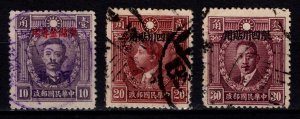 China 1933 Yunnan + Other (10c) Province Martyrs Optd., Part Set [Used]
