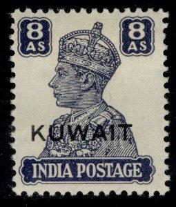 KUWAIT GVI SG61, 8a slate-violet, M MINT.