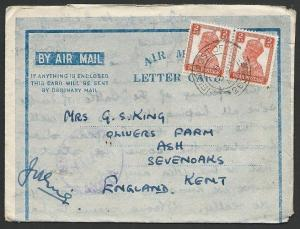 INDIA 1943 censored airletter to UK, India stamps Br FPO 263 cds...........48710