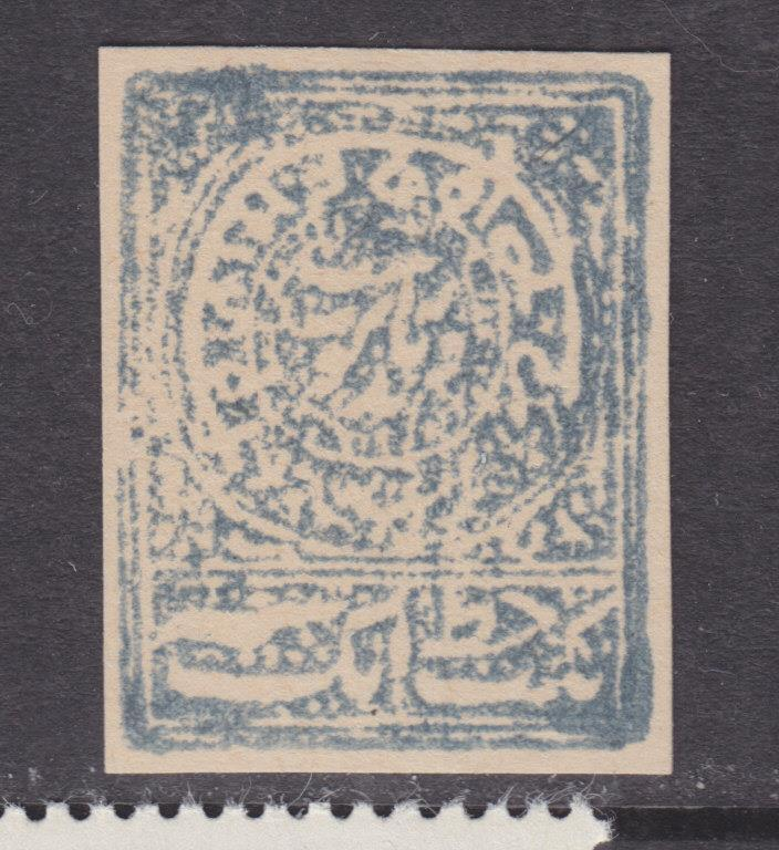 FARIDKOT, INDIA, 1879 thick wove paper, 1p. Ultramarine, mint no gum as issued.