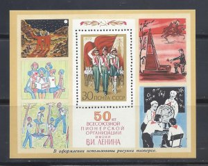 Russia MNH S/S 3973 Children Learning