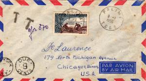 Togo 15F Gathering Palm Nuts 1956 Palime, Togo Airmail to Chicago, Ill.  Shor...