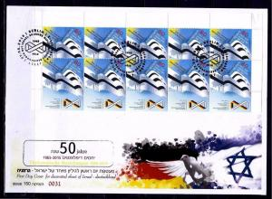 GERMANY STAMP 2015 JOINT ISSUE ISRAEL 50 YEARS RELATIONS FULL SHEET FDC BAUHAUS