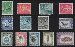 Aden Minaret Camels Dhow Mosque Map Definitives 13 Mixed colours SG#48=72