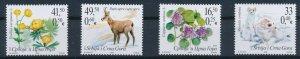 [I493] Serbia 2005 Fauna Flora good set of stamps very fine MNH