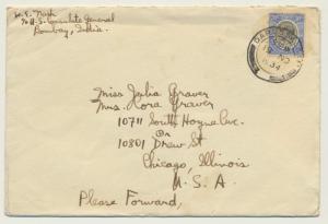 TANGANYIKA 1934 COVER TO USA,(BOMBAY US CONSULATE RETURN ADRESS) 30c (SEE BELOW)