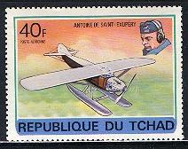 Chad 1978: Sc. # C232; O/Used CTO Single Stamp