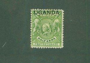 UGANDA 77 MH CV$ 3.25 BIN$ 1.50