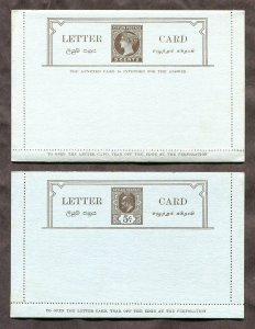 p934 - CEYLON Lot of (2) Letter Cards with Reply. QV & KEVII