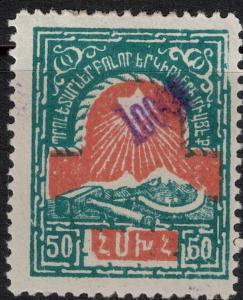 Armenia 1922 311 Set H