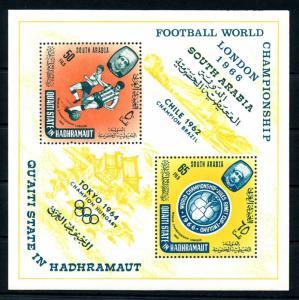 [95531] Aden Qu'aiti State Hadhramaut 1966 World Cup Football England Sheet MNH