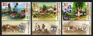 Israel 1527-1529 tabs, MNH. Village, cent. Trees, Buildings, 2003
