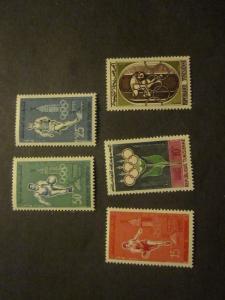 Ivory Coast #373-77 Mint Never Hinged - WDWPhilatelic 2