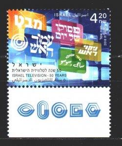 Israel. 2018. 2604. Tv israel. MNH.