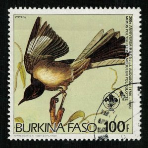 Bird (TS-2086)