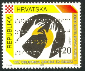 CROATIA 1995 INSTITUTE FOR BLIND CHILDREN Issue Sc 272 MNH