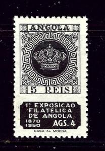 Angola 330 MH 1950 issue