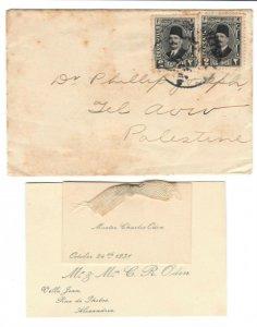 Egypt Mini Cover 7.5x11cm to Tel Aviv Palestine 1931 Judaica card - ODEN