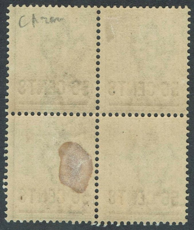 CEYLON 1885 QV 56 CENTS ON 96C BLOCK */**