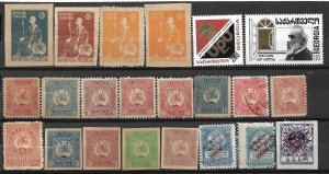 COLLECTION LOT #715 GEORGIA 22 MH/USED  STAMPS 1919+