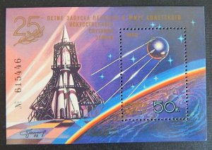 Space, USSR, (2365-T)