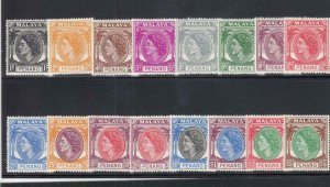 MALAYA PENANG # 29-44 VF-MLH/MH QE11 ISSUES TO $5 CAT VALUE $73.60