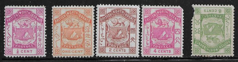 12153 North Borneo 26 - 28 mh 2017 SCV $15.25  others not counted, faulty