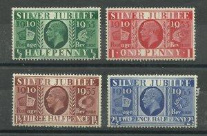 1935 Set of 4 Silver Jubilee Issues, Sg 453-456 Unmounted Mint.{TT1053-12}