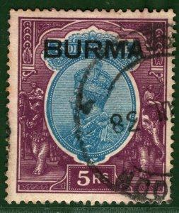 BURMA KGV Stamp SG.15 5r High Value (1937) Used VFU 1938 CDS Cat £38 GBLUE127