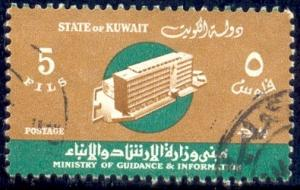 Opening Ministry of Guidance Information Bldg, Kuwait SC#332