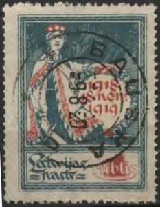 Latvia 63 (used, Bauska pmk) 1r independence, grn & red (28x38mm) (1919)