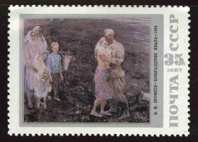 Russia Scott 5609 MNH** paintings by Soviet artists from 1987