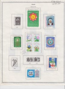 IRAN 5 ALBUM PAGES COLLECTION LOT 1986+ MINT H NH AND USED UNCHECKED UNPICKED
