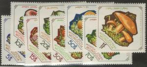 MONGOLIA MNH Scott # 340-347 Mushrooms (8 Stamps)