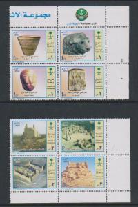 2005 Saudi Arabia Ancient Artifacts, Ruins SC#1360-61 MNH
