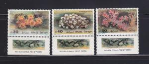 Israel 932-934 Tabs Set MNH Coral (B)