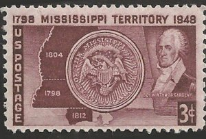 Seal Mississippi Territory USA 3 Cent Mint Unused Stamp Never Hinged