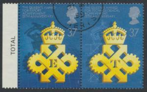 Great Britain SG 1499a  ( SG 1499 / 1500 ) Used   - Queen's Award Export & Te...