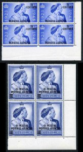 Morocco Agencies 1948 Royal Silver Wedding SG176/7 U/M (MNH) BLOCK OF 4