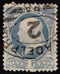 US STAMP #206 1c Bank Note 1881 Issue XF XFS