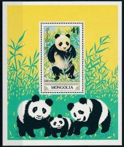 [I834] Mongolia 1990 Pandas good sheet very fine MNH