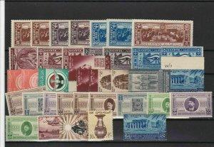 egypt vintage stamps ref r9816